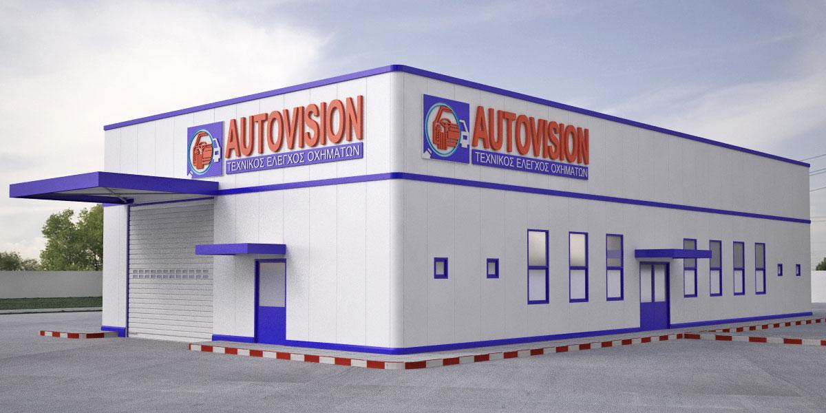 Autovision_3D_franchise