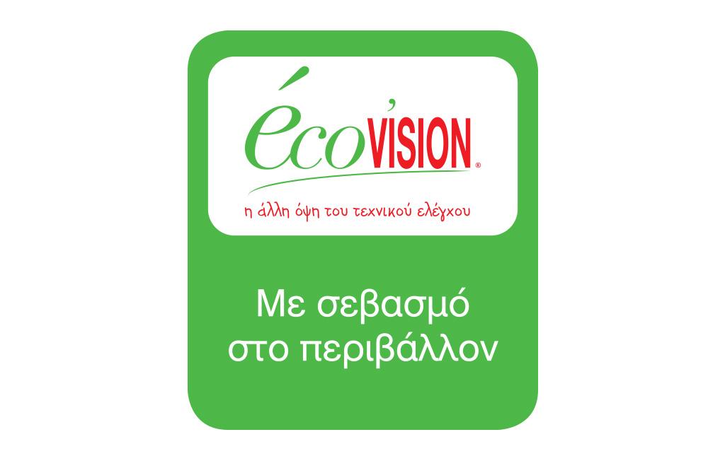 ecovision_resized